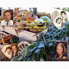 Calendar By Julia   Wall Calendar 11  X 8 5  (12 Months)   2toiw20jaspd   Www Artscow Com Month