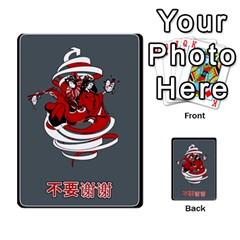 Deck1 Chinesenot By Grace   Multi Purpose Cards (rectangle)   Fj3p73xub3py   Www Artscow Com Back 1