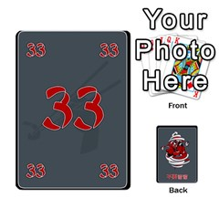 Deck2 Chinesenot By Grace   Playing Cards 54 Designs   45gtbpktpnhz   Www Artscow Com Front - Spade6