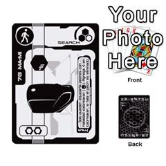 Queen Zaibatsu 1/2 By Javier Benítez   Playing Cards 54 Designs   X36jgneox7mn   Www Artscow Com Front - ClubQ