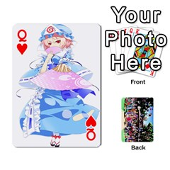 Queen Touhou Cards(updated) By Keifer   Playing Cards 54 Designs   Oeutec6k3acp   Www Artscow Com Front - HeartQ
