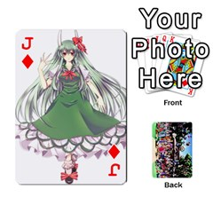 Jack Touhou Cards(updated) By Keifer   Playing Cards 54 Designs   Oeutec6k3acp   Www Artscow Com Front - DiamondJ