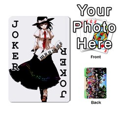 Touhou Cards(updated) By Keifer   Playing Cards 54 Designs   Oeutec6k3acp   Www Artscow Com Front - Joker1