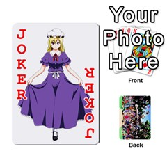 Touhou Cards(updated) By Keifer   Playing Cards 54 Designs   Oeutec6k3acp   Www Artscow Com Front - Joker2