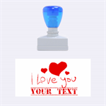 I Love You - Rubber Stamp (Medium)