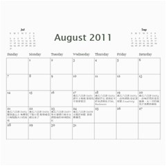2011 Gift To Chia Hua By Yi Chi Lin   Wall Calendar 11  X 8 5  (12 Months)   9sm04r03ye5n   Www Artscow Com Aug 2011