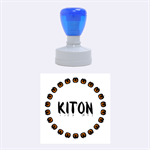 Kiton PUMPKIN - Rubber Stamp Round (Medium)