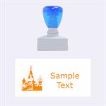 Russia stamp - Rubber Stamp (Medium)