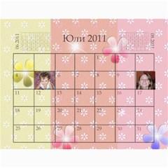 My Calendar 2011 By Galya   Wall Calendar 11  X 8 5  (12 Months)   1z06yddlagnt   Www Artscow Com Jul 2011