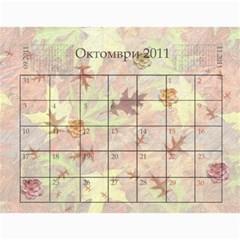 My Calendar 2011 By Galya   Wall Calendar 11  X 8 5  (12 Months)   1z06yddlagnt   Www Artscow Com Oct 2011