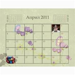 My Calendar 2011 By Galya   Wall Calendar 11  X 8 5  (12 Months)   1z06yddlagnt   Www Artscow Com Apr 2011