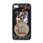 Friend Apple iPhone 4 Case - Apple iPhone 4 Case (Black)