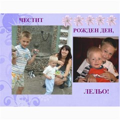 Календар 11 By Petar   Wall Calendar 11  X 8 5  (12 Months)   K7qygag4nx21   Www Artscow Com Month