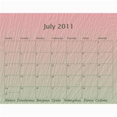 Календар 12 By Petar   Wall Calendar 11  X 8 5  (12 Months)   Qw2hgfo6p86t   Www Artscow Com Jul 2011