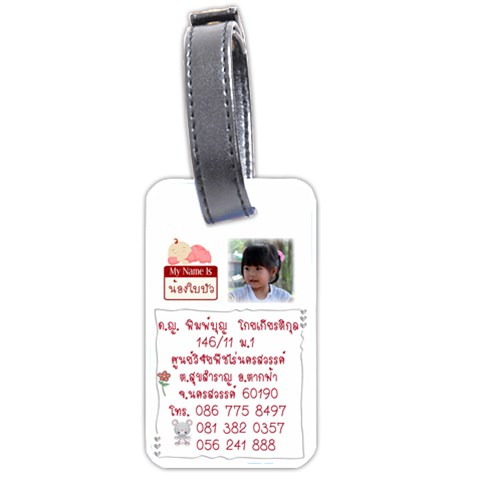 Baibua s Luggage Tag By Nattapat   Luggage Tag (one Side)   0pnb10pnnspt   Www Artscow Com Front