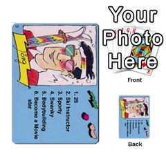 Psl Male By Mike Waleke   Multi Purpose Cards (rectangle)   Pyymkprgm20w   Www Artscow Com Front 9