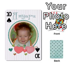Cards Sugar Valentines By Boryana Mihaylova   Playing Cards 54 Designs   J5pssopfdpa1   Www Artscow Com Front - Spade10