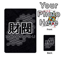 Zaibatsu Colour Action/mix By Donald Macdonald   Multi Purpose Cards (rectangle)   Rkzht5u0xxjl   Www Artscow Com Back 52