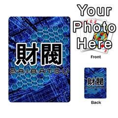 Zaibatsu Colour Action/mix By Donald Macdonald   Multi Purpose Cards (rectangle)   Rkzht5u0xxjl   Www Artscow Com Back 24
