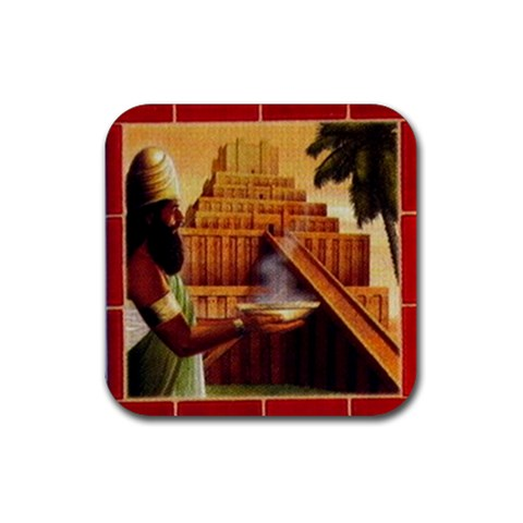 Tigris By Jorge Nieva   Rubber Coaster (square)   Rcgodnal28ng   Www Artscow Com Front