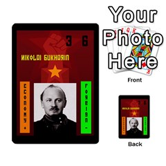 Kremlinintrigue02 By Mojo   Multi Purpose Cards (rectangle)   C930rp11rygr   Www Artscow Com Front 12