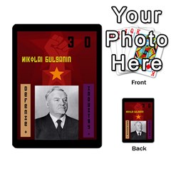 Kremlinintrigue02 By Mojo   Multi Purpose Cards (rectangle)   C930rp11rygr   Www Artscow Com Front 15