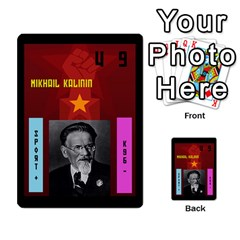Kremlinintrigue02 By Mojo   Multi Purpose Cards (rectangle)   C930rp11rygr   Www Artscow Com Front 18