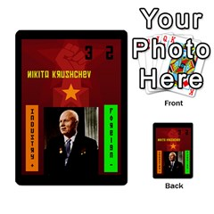 Kremlinintrigue02 By Mojo   Multi Purpose Cards (rectangle)   C930rp11rygr   Www Artscow Com Front 21