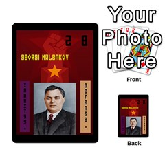 Kremlinintrigue02 By Mojo   Multi Purpose Cards (rectangle)   C930rp11rygr   Www Artscow Com Front 26