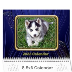 Showcase 2016 (any Year) Calendar 8 5x6 By Deborah   Wall Calendar 8 5  X 6    C1w82s112vma   Www Artscow Com Cover