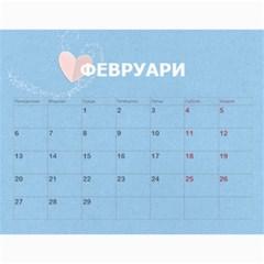 Calendar Yasen 2012 Bg By Boryana Mihaylova   Wall Calendar 11  X 8 5  (12 Months)   86fwir0elwd9   Www Artscow Com Feb 2012