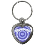 Heart key-chain Sweet dreams 05 - Key Chain (Heart)