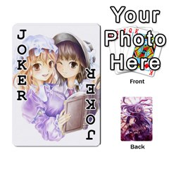 Touhou Playing Card Deck Reisen Back By K Kaze   Playing Cards 54 Designs   718w9ukj92au   Www Artscow Com Front - Joker1