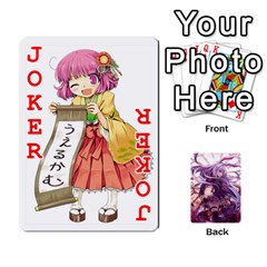 Touhou Playing Card Deck Reisen Back By K Kaze   Playing Cards 54 Designs   718w9ukj92au   Www Artscow Com Front - Joker2
