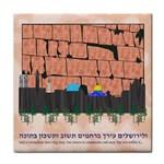 Jerusalem Skyline Tile Coaster