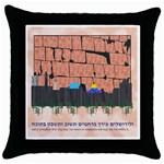 Jerusalem Skyline Throw Pillow Case (Black)
