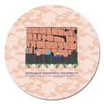 Jerusalem Skyline Magnet 5  (Round)
