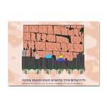 Jerusalem Skyline Sticker A4 (10 pack)