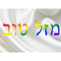 Mazel Tov, It By Rivke   Circle 3d Greeting Card (7x5)   2x0eo7kcj5ol   Www Artscow Com Front