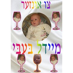 Mazel Tov, It By Rivke   Circle 3d Greeting Card (7x5)   2x0eo7kcj5ol   Www Artscow Com Inside