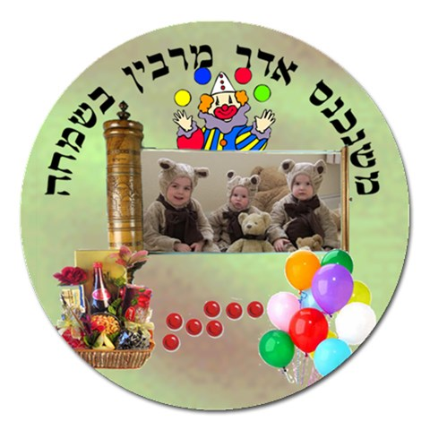Purim Button By Malky   Magnet 5  (round)   I24dxa3bgiri   Www Artscow Com Front