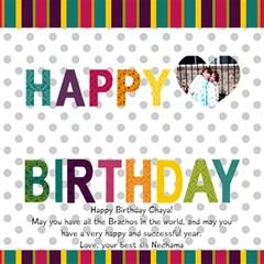 Chaya By Nechama Wagner   Happy Birthday 3d Greeting Card (8x4)   C0yhcwpbkqnr   Www Artscow Com Inside