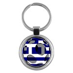 Greece Key Chain (Round)