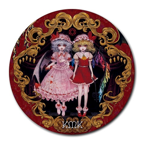By Anonanon   Round Mousepad   W24d6rx0kzhe   Www Artscow Com Front