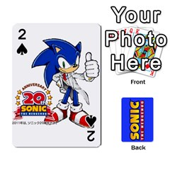 Sonic By Cheesedork   Playing Cards 54 Designs   3d234280gtve   Www Artscow Com Front - Spade2