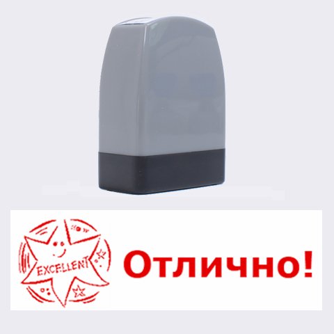 Отлично By Anna   Name Stamp   1lhlbqbr4s1l   Www Artscow Com 1.4 x0.5  Stamp