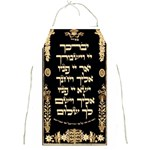 Sefer Torah Apron with Blessing - Full Print Apron