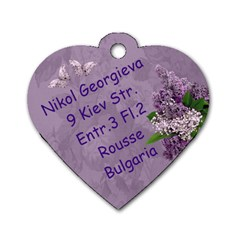 Tabelka Za Ranica 1 By Georgi Georgiev   Dog Tag Heart (two Sides)   Dt4uvg34tppj   Www Artscow Com Back