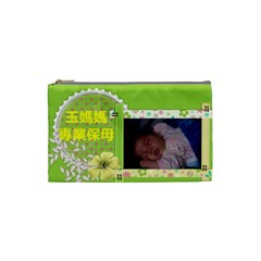 By 劉雅婷   Cosmetic Bag (small)   Utw6515e3gjq   Www Artscow Com Front