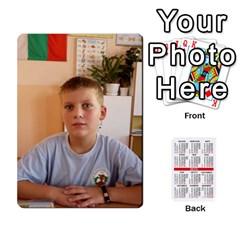 Kalendari 2 By Penka Mihaylova   Playing Cards 54 Designs   Vyarphjtrtoe   Www Artscow Com Front - Club3